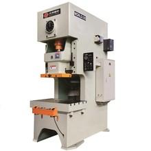 JH21-45 crank type punch press