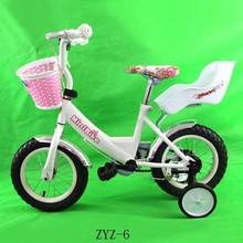 alibaba china bike accessory mini kid bike
