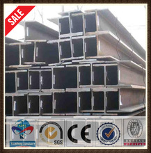 high quanlity AISI,ASTM,BS,DIN,GB,JIS Standard construction hot rolled H beam size price