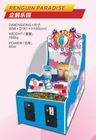 Magic bowling Hot sale redemption game machine