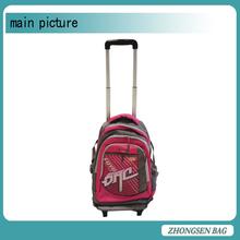 Hot selling latest design wholesale children school bag