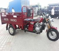 150cc new model of tricycle