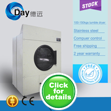 2014 top sale and high quality CE tumble dryer free delivery