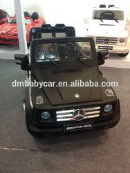 Mercedes Benz G55 AMG kids electric car