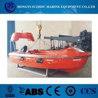 Marine GRP Open Rescue Boat,Used Rescue Boat For Sale