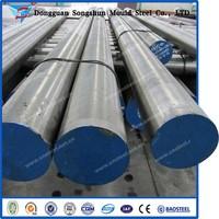 alibaba best sellers aisi 4130 alloy steel, 4130 steel