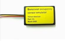 NEW for Mercedes Benz Seat Occupancy Sensor SRS Emulator W163 W168 W202 W203 W209 W210 W211 W220 W638 W639 for SRS A .B.C