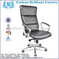 Plexiglass cadeira dobrável e aço ou armário de ferro design para cadeira do ovo cadeira de rodas BF-8805A-1