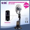 2015 novo da água de refrigeração da névoa ventilador de umidificação névoa ventilador novas invenções de água ventilador da névoa com alta qualidade mf-40-s001