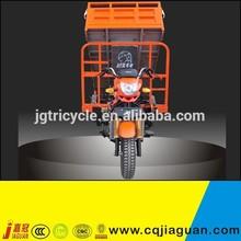 3 Wheel Motor/3 Wheel Motor Scooter