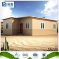 الحديثة للأبنية الجاهزة منزل الجاهزة فيلا للبيع صنع في الصين