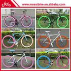 importacion de bicicletas de china/china cheap fixed gear bicycle