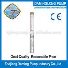 electric motor driven submersible sewage pumps