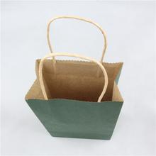 Elegant Border glitter bag