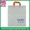 new and fashion hot chocolate gift plastic bag