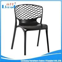 chair in furniture Model XRB-073