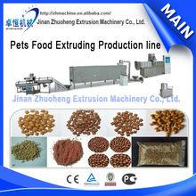 low price 1 ton dog food production machine, dry dog food