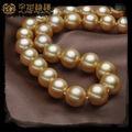 Joyería de perlas barato set cluster collar de perlas de la joyería de la mariposa grano flojo para pulseras y collares