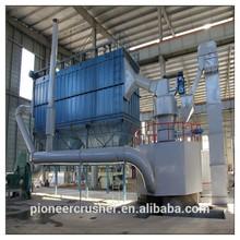 fine powder grinding mill