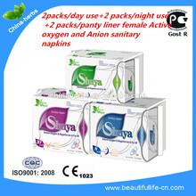 2 packs/day use+2 packs/night use+2 packs/panty liner shu ya sanitary napkin--daytime