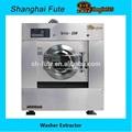 fabricant de machine à laver industrielle