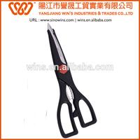 B1993 Professional Type of Kitchen Scissors