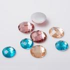 china manufacturer in yiwu resin flatback jewelry stone