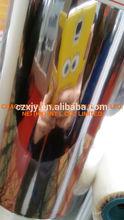 Metalized Hot Lamination Film,Polyester Lamination Film, plastic film