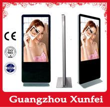 55inch Wifi advertising equipment LCD displayer