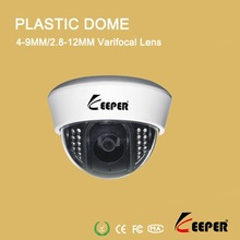 cctv dome security camera 1080P 2 Mega Pixel unique design Camera system 21pcs ir leds