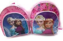 School supply Lovely school kid bag for girl