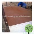 China okoume/comercial chapas de madera de caoba de madera precio