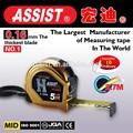 Ayudar a 5m 7.5m cinta métrica de acero cinta métrica promocional herramienta