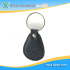 RFID key fob leather proximity key ring