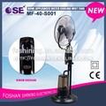 Eletrodomésticos de água de refrigeração da névoa ventilador ms-40-s001