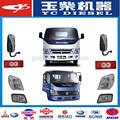 China bem conhecida marca reboque do caminhão Foton Foton truck preço / reboque caminhões / tratores caminhões pesados em venda