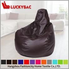 hot sale leather bean bag filling beans