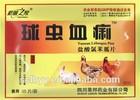 Medicine grade Robenidine Hydrochloride Tablets for livestock