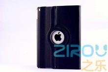 Factory wholesale products for mini ipad case, black cover for ipad mini