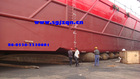 Marine airbag used as floating dock and heavy moving export to Indonesia /SHOUGUANG JINZHENG