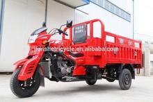 High quality three wheel largo cargo motorcycle