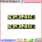 China supplier custom ABS chrome car badge for sale with various logo