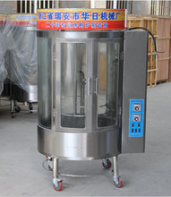 gas/charcoal charcoal with factory price