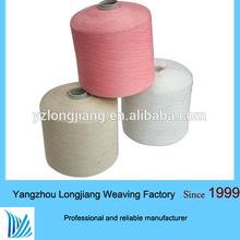 china hotsell acrylic yarn yarn and wool balls of wool 20s/2 for knitting yarn