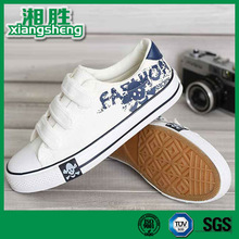 White Skull Heads Printed Women Canvas Shoes with Buckle Stripe