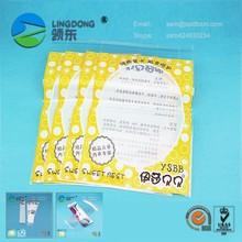 Custom LOGO Printed BOPP PP self adhesive bag