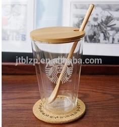 Hot Sale Double Wal Mug, Starbuck Coffee Mug, Promotional mug
