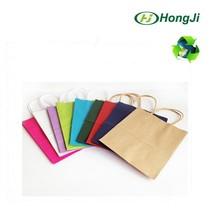 kraft paper bag with handles,paper shopping bag,paper gift bag