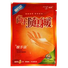 Portable warmer hands