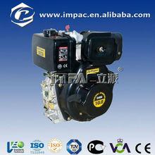 7hp one cylinder diesel marine engine